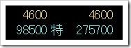 ナレッジスイート(3999)IPO最終気配