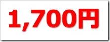 オプトラン(6235)IPO直前初値予想