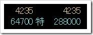 みらいワークス(6563)IPO最終気配