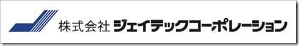 ジェイテックコーポレーション(3446)IPO新規上場承認