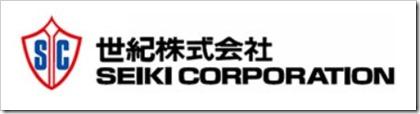 世紀(6234)IPO新規上場承認