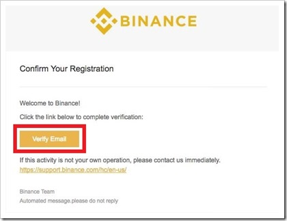 binance認証メール