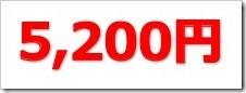 ジェイテックコーポレーション(3446)IPO直前初値予想