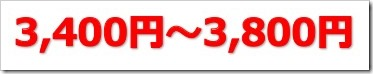 SERIOホールディングス(6567)IPO初値予想
