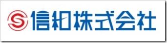 信和(3447)IPO新規上場承認