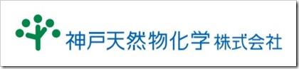 神戸天然物化学(6568)IPO新規上場承認