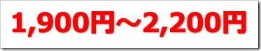 フェイスネットワーク(3489)IPO初値予想