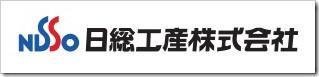 日総工産(6569)IPO新規上場承認