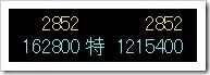 Mマート(4380)IPO最終気配