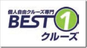 ベストワンドットコム(6577)IPO新規上場承認