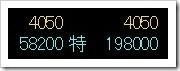 日本リビング保証(7320)IPO最終気配