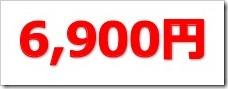 アジャイルメディア・ネットワーク(6573)IPO直前初値予想