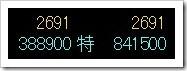 ヒューマン・アソシエイツ・ホールディングス(6575)IPO最終気配