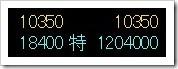 HEROZ(4382)IPO最終気配