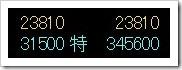 HEROZ(4382)IPO最終気配2