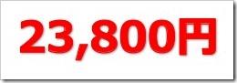 HEROZ(4382)IPO直前初値予想2