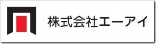 エーアイ(4388)IPO新規上場承認