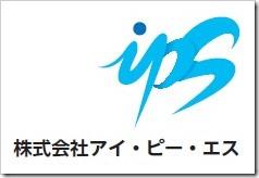アイ・ピー・エス(IPS)(4390)IPO新規上場承認
