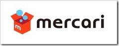 メルカリ(4385)IPO新規上場承認
