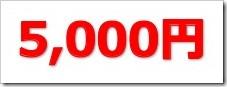 メルカリ(4385)IPO直前初値予想