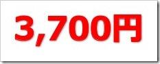 ZUU(4387)IPO直前初値予想と気配運用