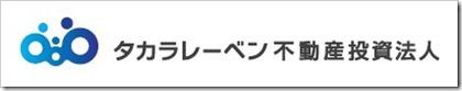 タカラレーベン不動産投資法人(3492)東証リートIPO新規上場承認