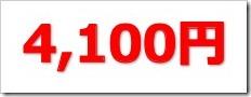 プロパティデータバンク(4389)IPO直前初値予想