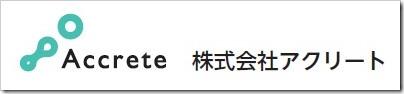 アクリート(4395)IPO新規上場承認
