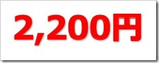バンク・オブ・イノベーション(4393)IPO直前初値予想