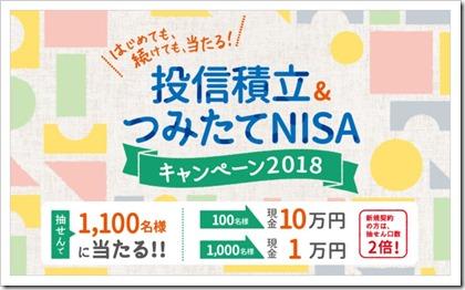 nomuraCP2018.12.28