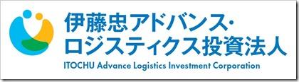 伊藤忠アドバンス・ロジスティクス投資法人(3493)東証リートIPO新規上場承認