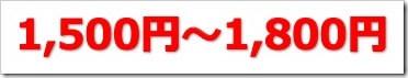 CRGホールディングス(7041)IPO初値予想