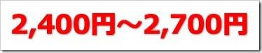 SBIインシュアランスグループ(7326)IPO初値予想