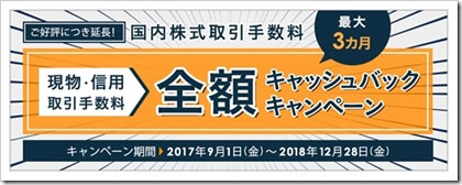 okasan-onlinecp2018.12.28