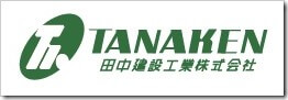 田中建設工業(1450)IPO新規上場承認