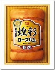 丸大食品(2288)株主優待イメージ