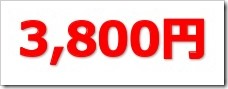 自律制御システム研究所(6232)IPO直前初値予想