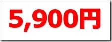 ピアラ(7044)IPO直前初値予想