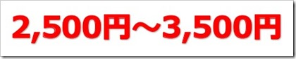 テノ.ホールディングス(7037)IPO初値予想