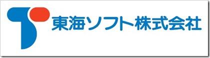 東海ソフト(4430)IPO新規上場承認