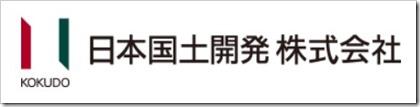日本国土開発(1887)IPO新規上場承認