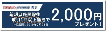 live-seccp2019.2.28
