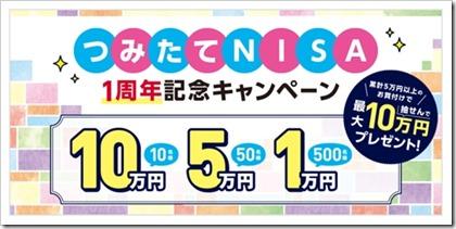nomuracp2019.3.29