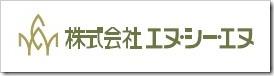 エヌ・シー・エヌ(7057)IPO新規上場承認