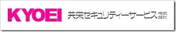 共栄セキュリティーサービス(7058)IPO新規上場承認
