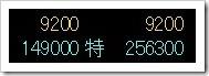 リックソフト(4429)IPO最終気配