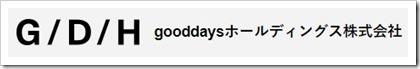 gooddaysホールディングス(4437)IPO新規上場承認