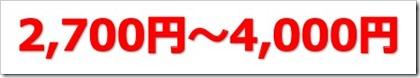 ハウテレビジョン(7064)IPO初値予想