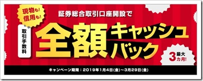 okasan-onlinecp2019.3.29