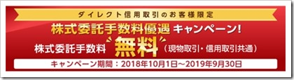 tokaitokyocp2019.3.29